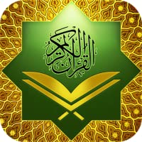 Quran Recitation by Mishary Al Afasi