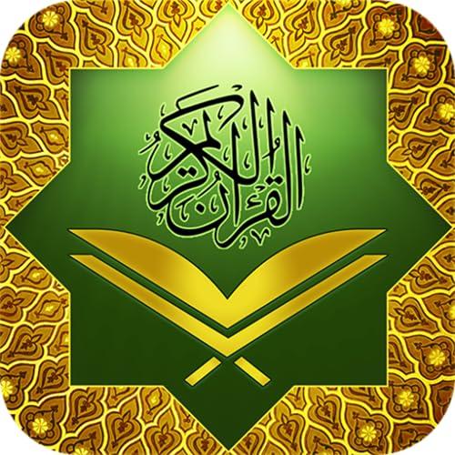 Quran Recitation by Mustafa Ismail:Amazon com au:Mobile