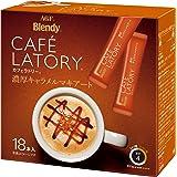 AGF ブレンディ カフェラトリー スティック 濃厚キャラメルマキアート 18本×3箱 【 スティックコーヒー 】
