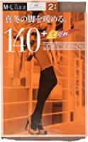 (厚木)ATSUGI连裤袜ATSUGI TIGHTS (厚木连裤袜) 140丹尼尔 〈2双1袋共2袋〉