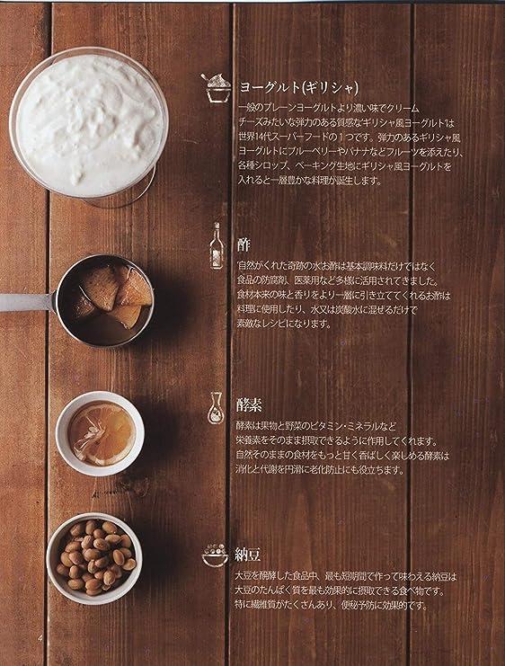 Kubinsu yogurt cheese makers KGY-713SM fromJAPAN