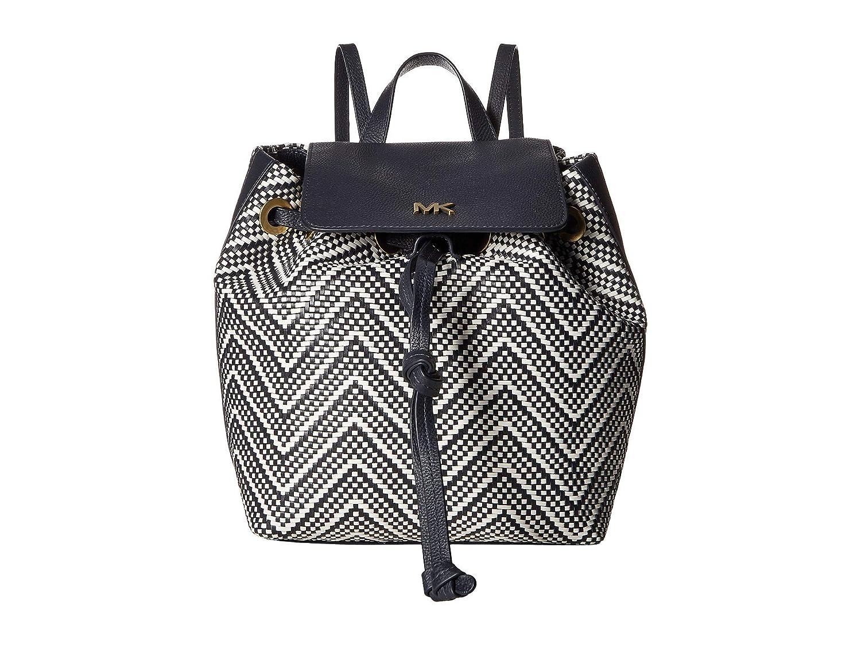[マイケルコース] レディース バックパックリュックサック Junie Medium Flap Backpack [並行輸入品] B07RB8YTRW  No-Size