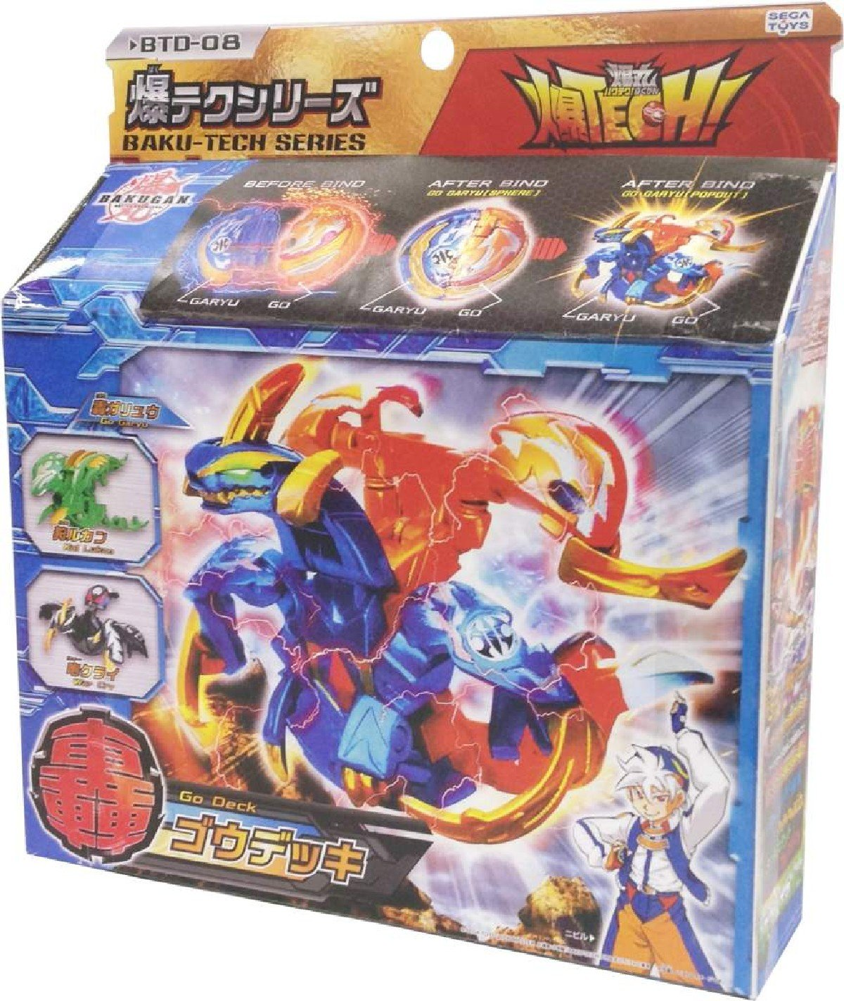 1 X Bakugan BTD-08 Baku Tech Gou Deck by Sega