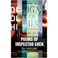 Poems of Inspector Chen: Poems collected or uncollected in the Inspector Chen series (English Edition)