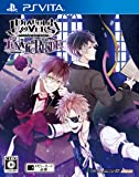DIABOLIK LOVERS LUNATIC PARADE - PS Vita