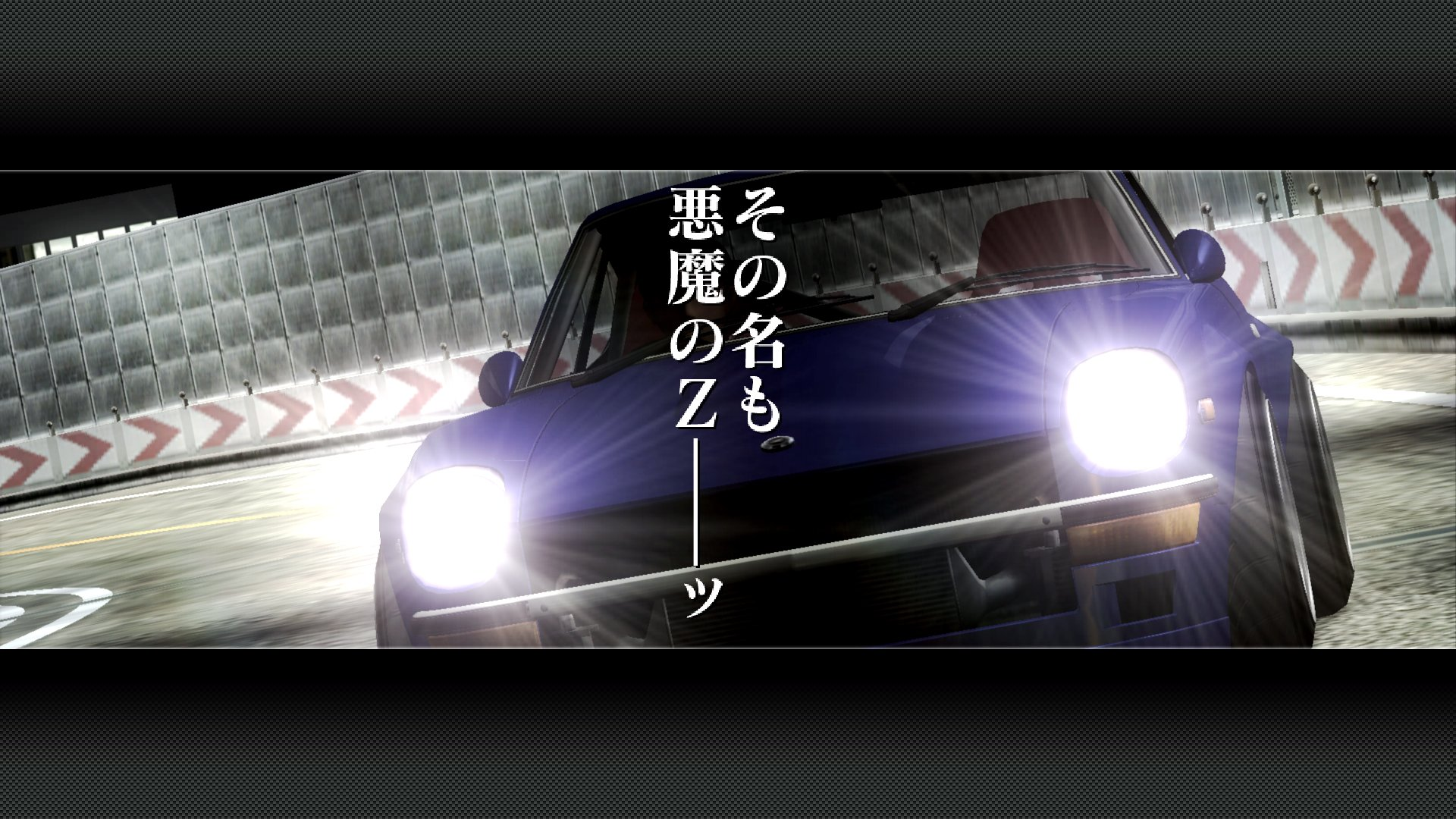 Wangan Midnight (PlayStation3 the Best) [Japan Import] by GENKI (Image #3)