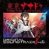 Tokyo Xanadu Original Soundtrack by Falcom Sound Team jdk on