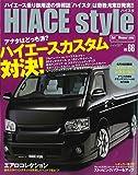 HIACE style(66) (CARTOPMOOK)