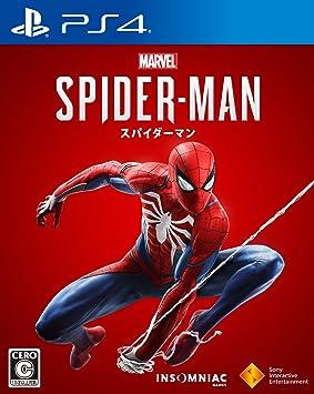 Marvel Spider-Man SONY PS4 PLAYSTATION 4 JAPANESE VERSION: Amazon.es: Juguetes y juegos