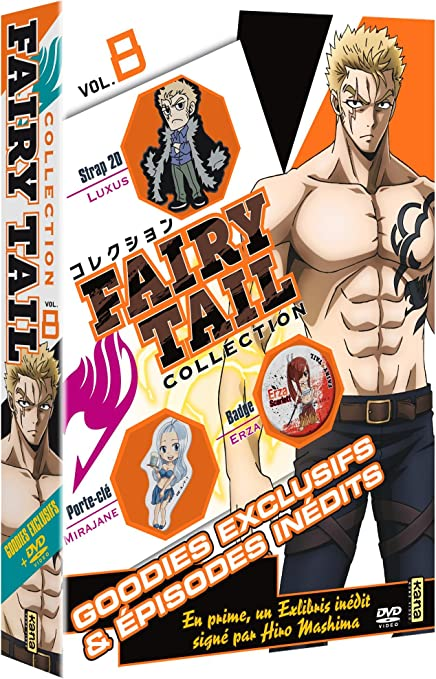 Fairy Tail Collection Vol 8 Amazon Fr Shinji Ishihira Dvd Blu Ray Located in lahore, 15 km (27 mins) from the airport, the luxus grand hotel features free wifi access, free private parking. fairy tail collection vol 8 amazon fr