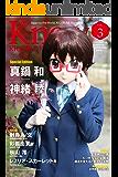 Know Vol.3: Japan to the World. KIGURUMI Magazine