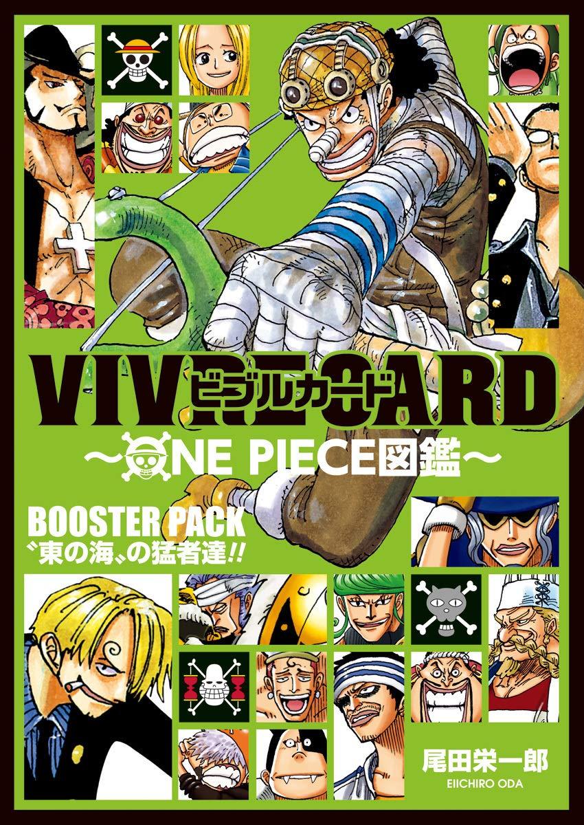 VIVRE CARD: BOOSTER PACK East Blue - Edición japonesa: Amazon.es ...