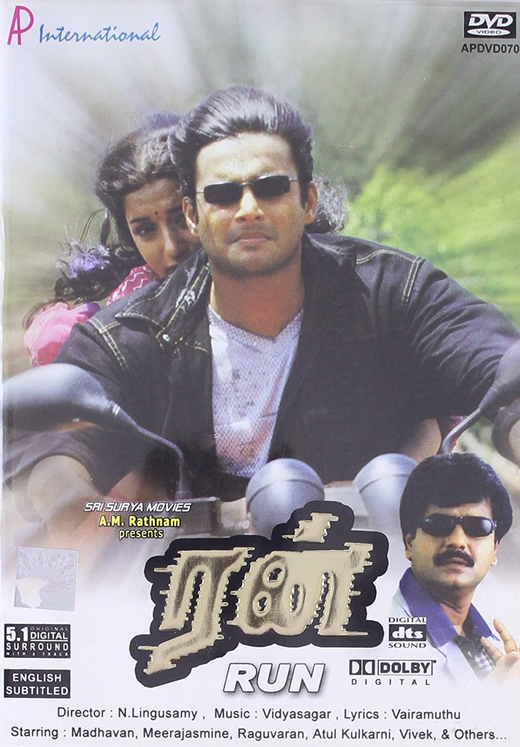 Run Tamil DVD ( All Regions, English Subtitles): Amazon.ca: DVD