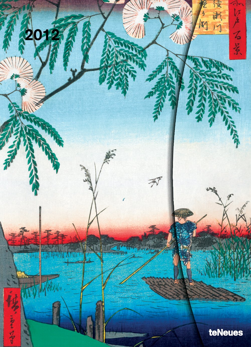 Magneto Diarie groß Hiroshige 2012