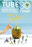 TUBE LIVE AROUND SPECIAL 2018 夏が来た! ~Yokohama Stadium 30 Times~(特典なし) [DVD]