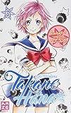 Takane & Hana, Tome 6 :