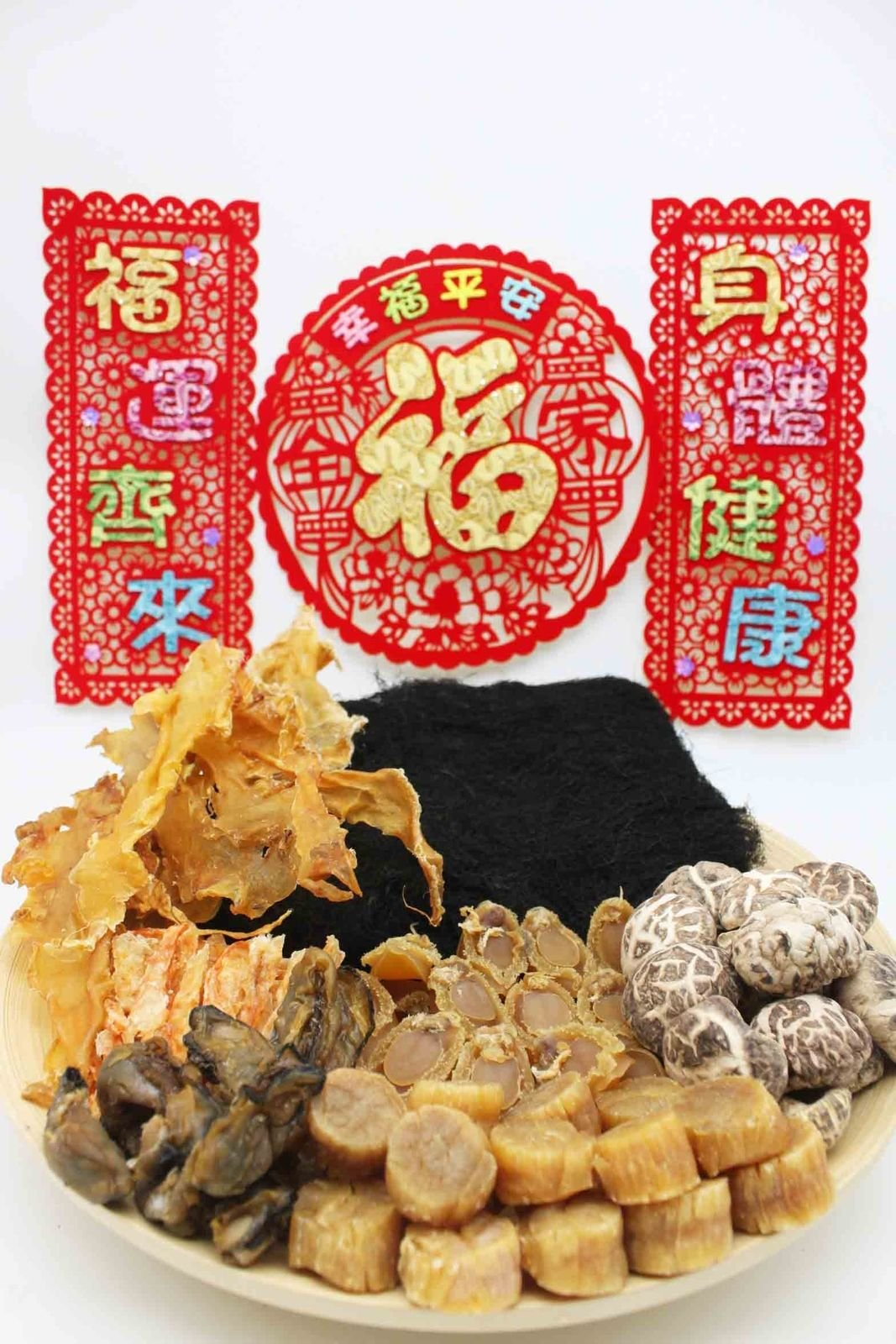 China Good Food New Year Seafood Package Set 8 (年年有餘) Free worldwide AIRMAIL
