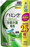 【大容量】ハミングファイン 柔軟剤 部屋干しEX フレッシュサボンの香り 詰め替え 1160ml