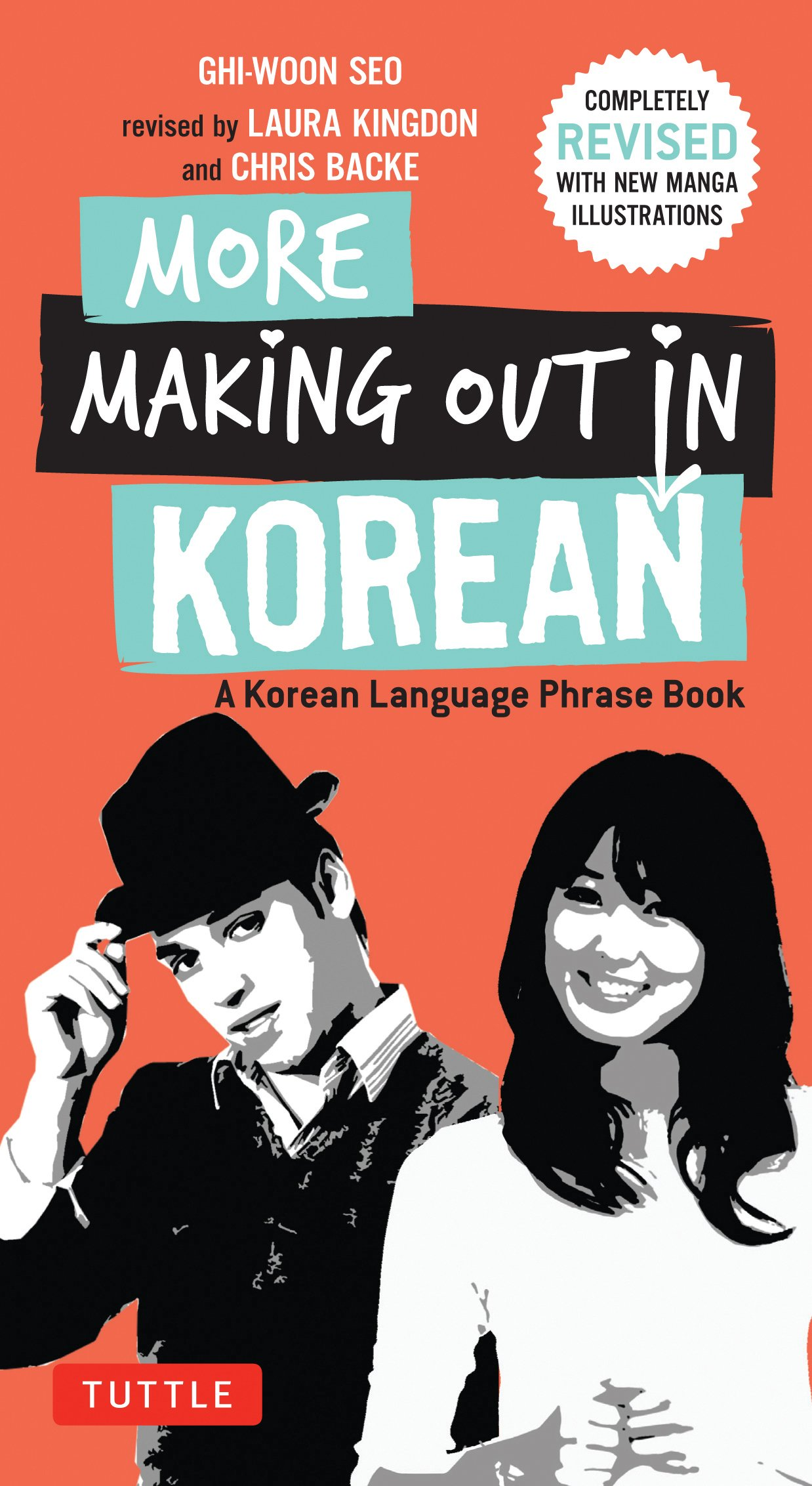 Amazon More Making Out In Korean A Korean Language Phrase Book