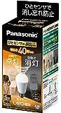 パナソニック LED電球 口金直径26mm  電球40W形相当 電球色相当(5.0W) 一般電球・人感センサー LDA5LGKUNS