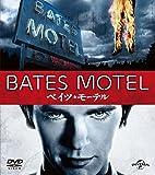 ベイツ・モーテル シーズン1 バリューパック [DVD]