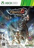 モンスターハンター フロンティアG7 プレミアムパッケージ - Xbox360