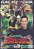 百獣戦隊ガオレンジャー VOL.9 [DVD]