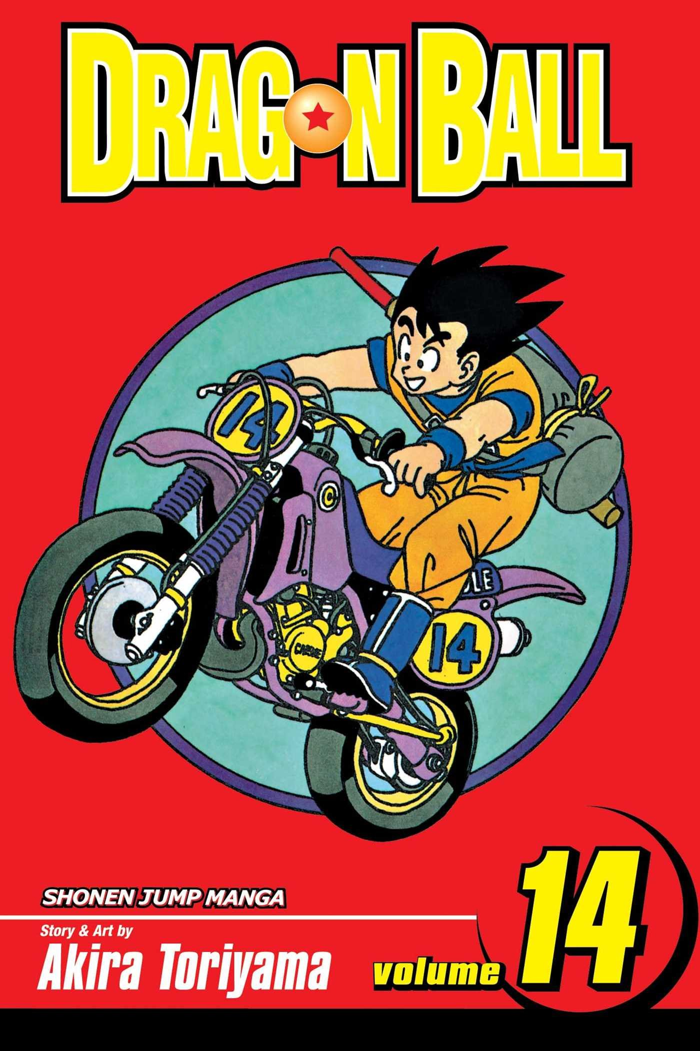 DRAGON BALL SHONEN J ED GN VOL 14  C  1 0 0