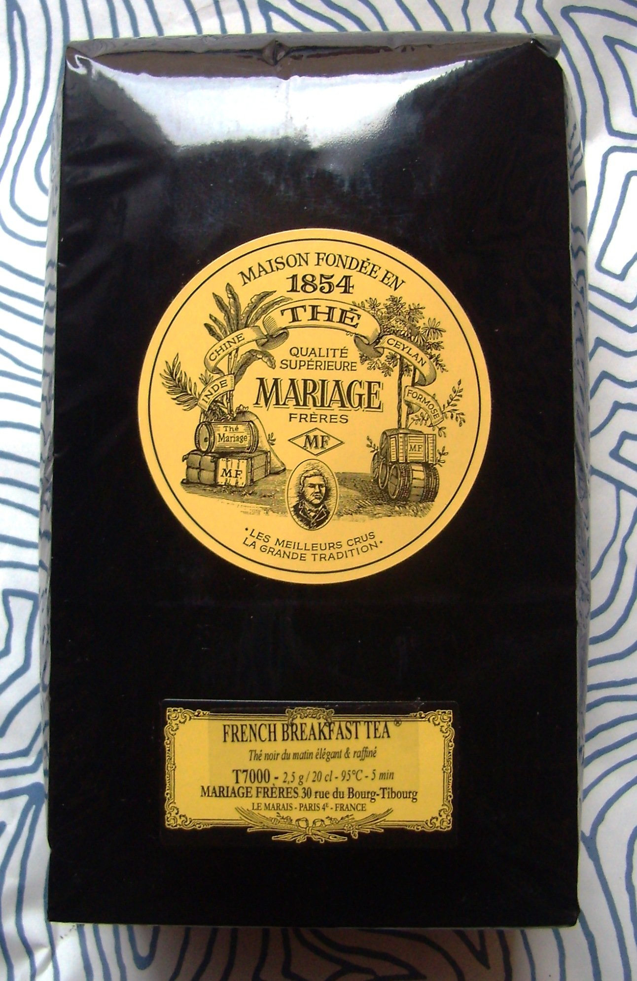 Mariage Freres - FRENCH BREAKFAST TEA (T7000) - 17.63oz / 500gr Loose Leaf BULK BAG