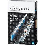 ナノゲージ 駅ホーム nGSC_001