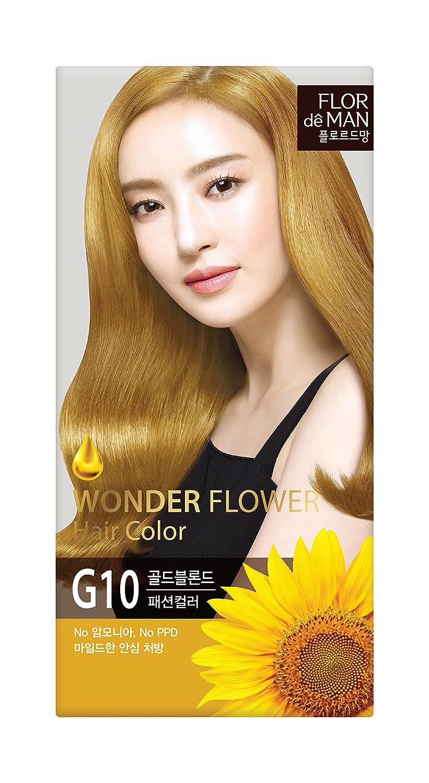 Amazon Somang Flor De Man Wonder Flower Hair Color G10 Gold