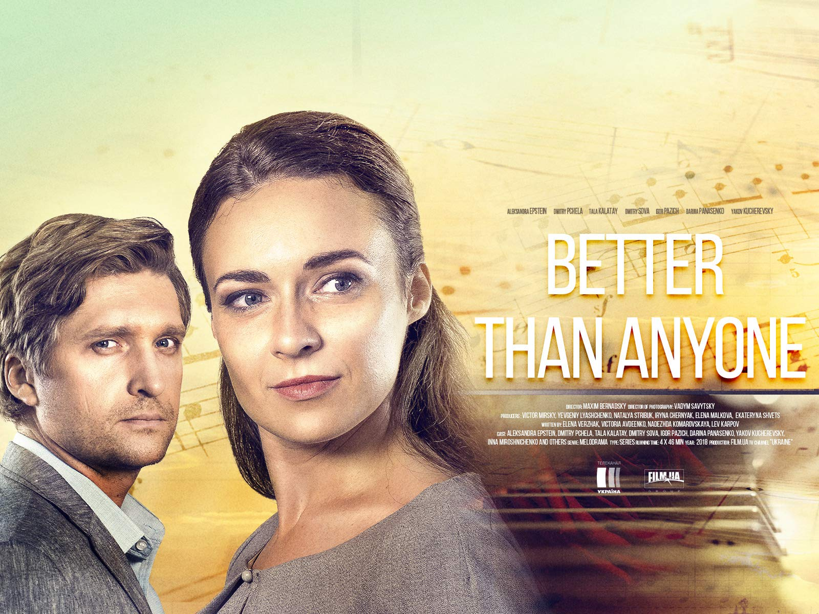 Better Than Anyone - Season 1