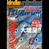 tsurifannisenjuhachinenjuichigatsugou (Japanese Edition)