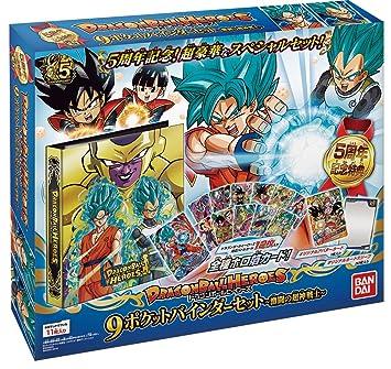 Bandai Dragon Ball Heroes 9 pocket Binder Set - Super God ...