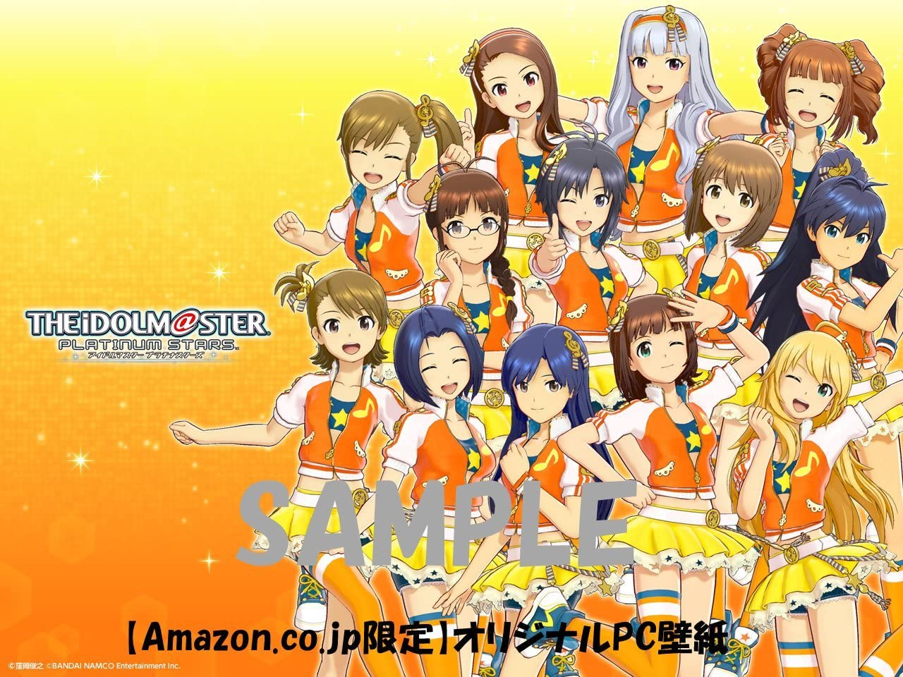 Amazon アイドルマスター プラチナスターズ プラチナbox Amazon Co Jp限定 オリジナルpc壁紙配信 Ps4 ゲーム