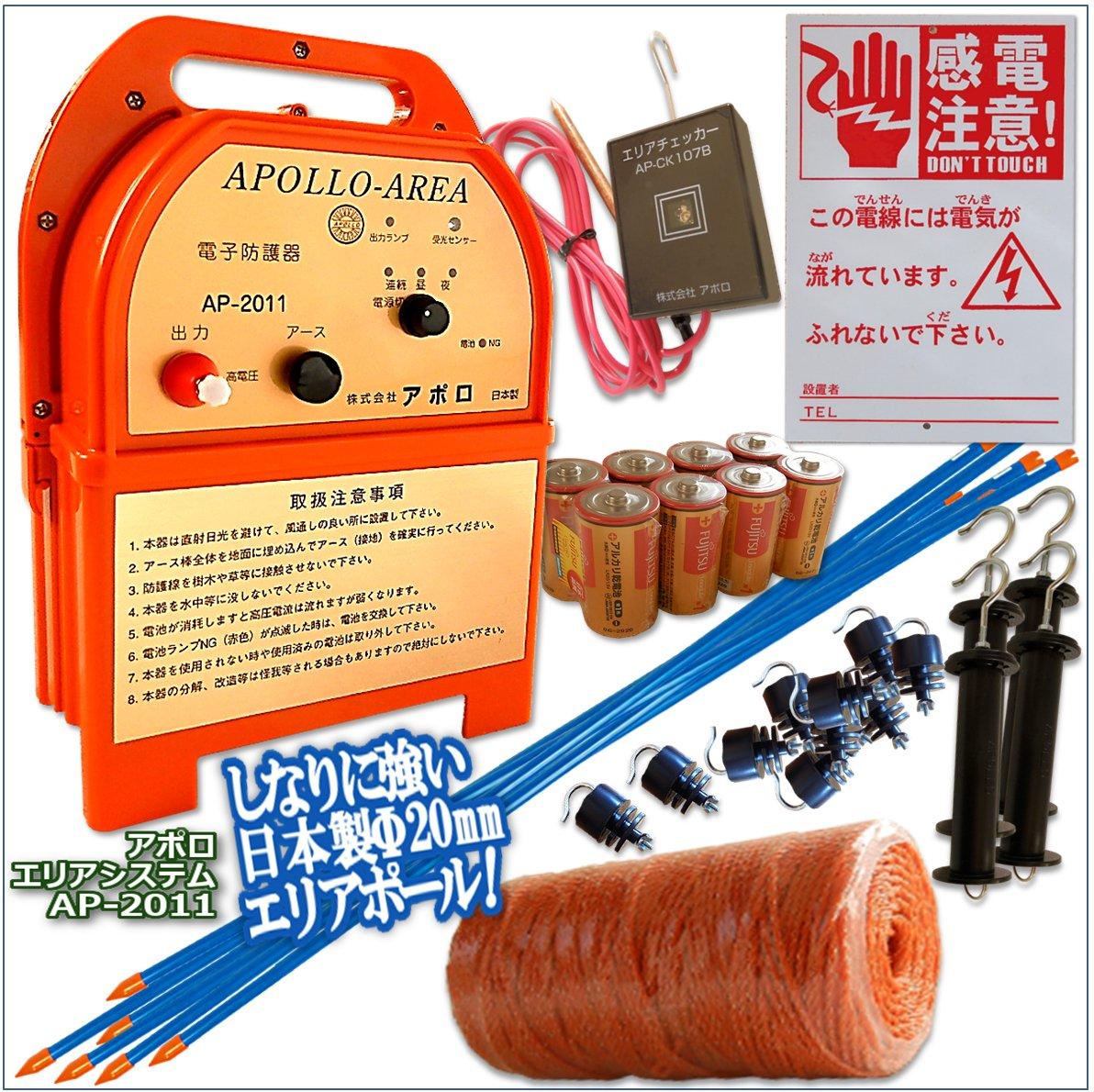 電気柵 100m4段張りセット日本製電子防護器 アポロ AP-2011(185cmエリアポール)AP-2011-4d10AP B06Y5KNFH1