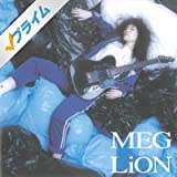 Meg Lion