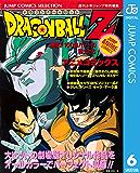 ドラゴンボールZ アニメコミックス 6 激突!!100億パワーの戦士たち (ジャンプコミックスDIGITAL)