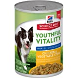 Hill's Science Diet Adult 7+ Youthful Vitality Dog Food