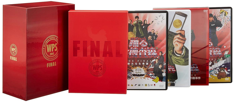 踊る大捜査線 THE FINAL 新たなる希望 FINAL SET [DVD] B00AT8I9OM