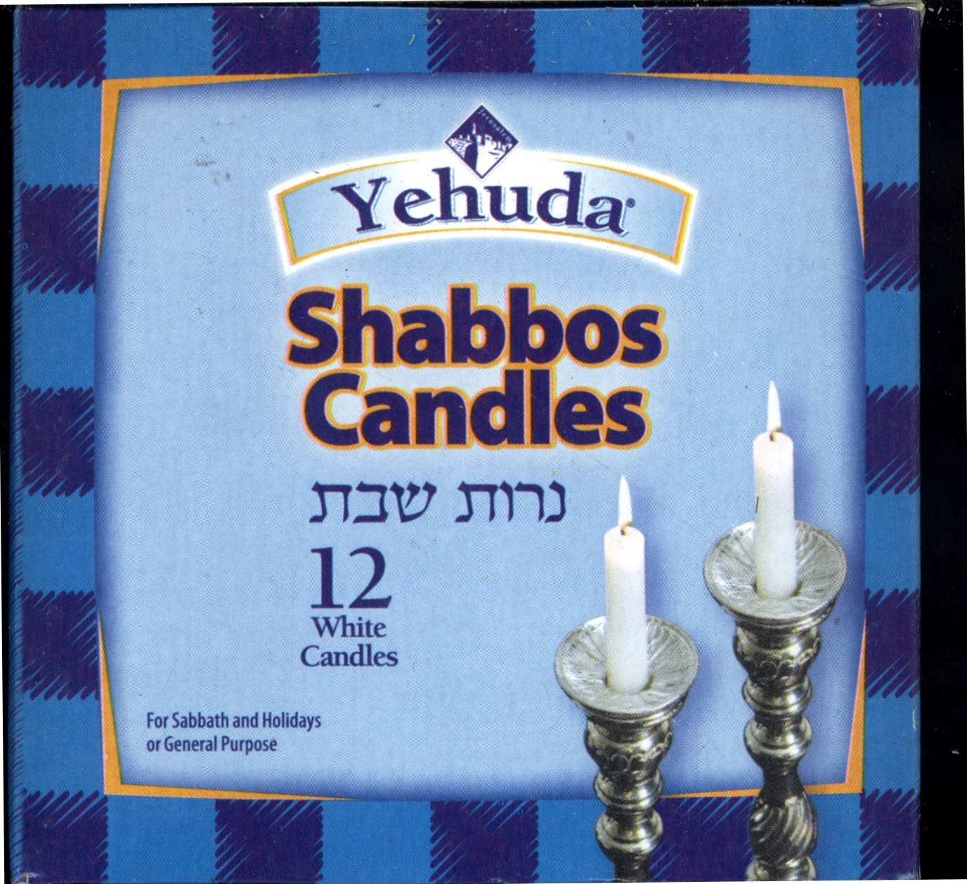 Amazon.com: Yehuda Shabbos Candles   12 Pack   White Candles: Home U0026 Kitchen