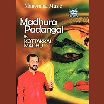 Buy MADHURA PADANGAL Online at Low Prices in India | Amazon Music