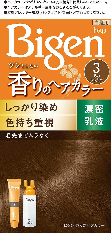 ホーユー ビゲン香りのヘアカラー乳液3