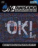 """【初回封入特典あり】Animelo Summer Live 2018""""OK!""""08.25 (Animelo Summer Live 2019-STORY-チケット最速先行抽選予約案内チラシ封入)[Blu-ray]"""