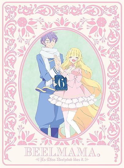 Matoba - Beelzebub Jou No Oki Ni Mesu Mama. 6 2 Blu-Ray Edizione: Giappone Italia Blu-ray: Amazon.es: Cine y Series TV