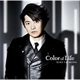 Color of Life 初回限定盤