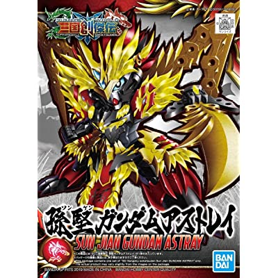 Bandai Hobby Sangoku Soketsuden Sun Jian Gundam Astray Sd Model Kit: Toys & Games