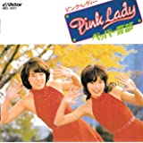Amazon | SUSPENCE ~Pink Lady ...
