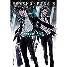PSYCHO‐PASSサイコパス3〈A〉 (集英社文庫)