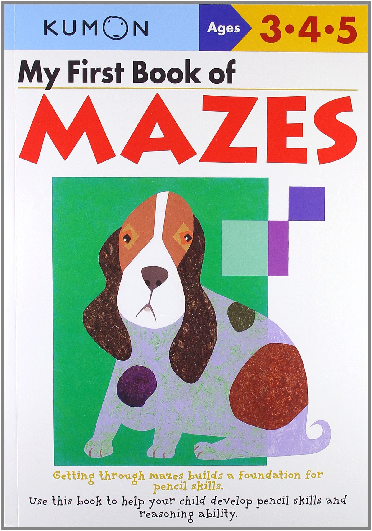 My First Book Mazes Kumon product image